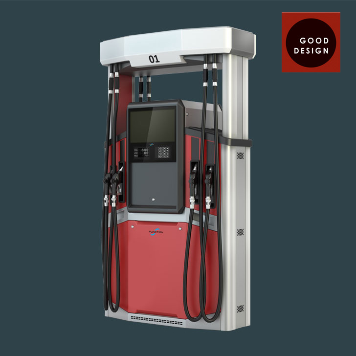 Function Fuel Dispenser